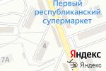 Схема проезда до компании Планета пива в Донецке