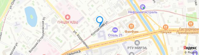 Колодезная улица