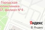Схема проезда до компании Сантехник Потапов в Москве