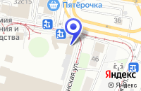 Схема проезда до компании СЕРВИС-ЦЕНТР КРИСТ Л в Москве