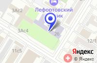 Схема проезда до компании САЛОН ЖАЛЮЗИ-ШТОР АМБЕР в Москве