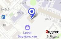 Схема проезда до компании КОНСАЛТИНГОВАЯ КОМПАНИЯ РЕСПУБЛИКА ГРУПП в Москве