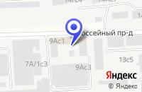 Схема проезда до компании КОМПАНИЯ МОСОБЛСТРОЙ в Москве