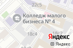 Схема проезда до компании ADEL в Москве