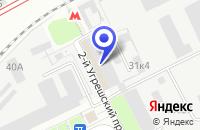 Схема проезда до компании КОНСТРУКТОР-ДИЗАЙН в Москве