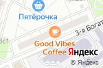 Схема проезда до компании Почтовое отделение №107564 в Москве