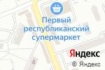 Схема проезда до компании Детский в Донецке