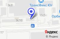 Схема проезда до компании ТФ КОНУС в Москве
