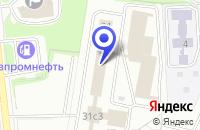Схема проезда до компании ТФ АВТОФОРА в Москве
