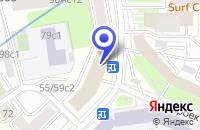 Схема проезда до компании ТФ РЕМКАС в Москве