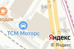 Схема проезда до компании Крепежный мастер в Москве