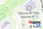 Схема проезда до компании Компания по продаже автошин в Москве