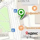 Местоположение компании Русский институт многоуровневого профессионального обучения, НОУ ДО
