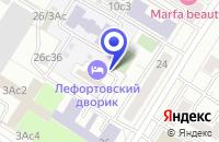 Схема проезда до компании ТФ ГЕРМЕТИКА НАСОС в Москве
