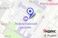 Схема проезда до компании ТФ СТИЛО в Москве