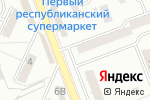 Схема проезда до компании Парфюм в Донецке