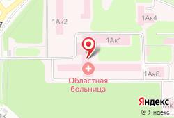 Тульская областная больница в Туле - улица Яблочкова, д. 1а: запись на МРТ, стоимость услуг, отзывы
