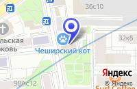 Схема проезда до компании ПТФ БАЙТЭРГ в Москве