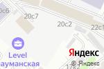 Схема проезда до компании Объединенная вагоноремонтная компания в Москве