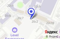 Схема проезда до компании ВНИИ РАДИОТЕХНИКИ (ВНИИРТ) в Москве