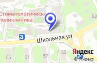 Схема проезда до компании МАГАЗИН ТАБАК в Видном