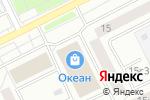 Схема проезда до компании Все для домашнего уюта в Москве
