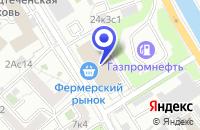 Схема проезда до компании ДЕКОР-СТУДИЯ КОЛОР в Москве