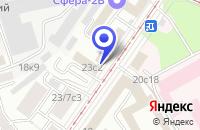 Схема проезда до компании ПТФ ТОП-ЛАЙН в Москве