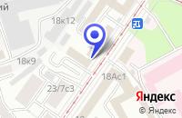 Схема проезда до компании НОТАРИУС КАЛИНИНА М.Н. в Москве