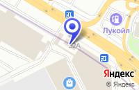 Схема проезда до компании Print-fun в Москве