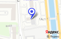 Схема проезда до компании СПЕЦГЛАВСНАБ в Москве
