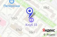 Схема проезда до компании ТФ ЭЛИКС в Москве