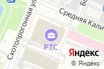 Схема проезда до компании Кофе мира в Москве