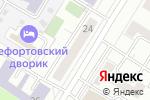 Схема проезда до компании ММК Альянс в Москве