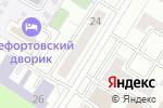 Схема проезда до компании Express Promotion в Москве