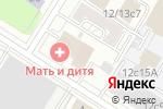 Схема проезда до компании MakeYourPhoto в Москве