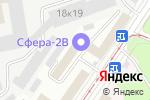 Схема проезда до компании Ютен в Москве