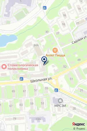 САЛОН ОПТИКА на карте Видного