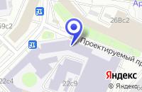 Схема проезда до компании НПП ТАНТАЛ в Москве