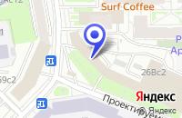 Схема проезда до компании НИИ ПРОЕКТЭЛЕКТРОМОНТАЖ в Москве
