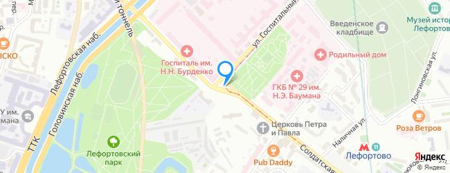 Госпитальная площадь