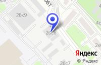 Схема проезда до компании АВТОСЕРВИСНОЕ ПРЕДПРИЯТИЕ ЭНЕРГИЯ-АВТО в Москве