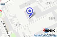 Схема проезда до компании ДЕЗИНФЕКЦИОННАЯ СТАНЦИЯ ПАРНАССИУС в Москве