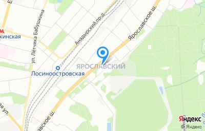 Местоположение на карте пункта техосмотра по адресу г Москва, ш Ярославское, влд 38 стр 1