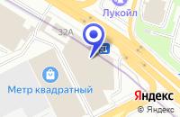 Схема проезда до компании СЕРВИСНЫЙ ЦЕНТР ВИСТ-МОТОРС-ЛЮКС в Москве