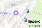 Схема проезда до компании Nuance в Москве