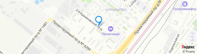 проезд Курьяновский 2-й
