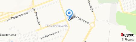 Алден трейд на карте Донецка