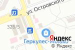 Схема проезда до компании Алден трейд в Донецке
