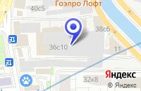 Схема проезда до компании АВТОСЕРВИСНОЕ ПРЕДПРИЯТИЕ ПАРАДИЗ XXI ВЕК в Москве